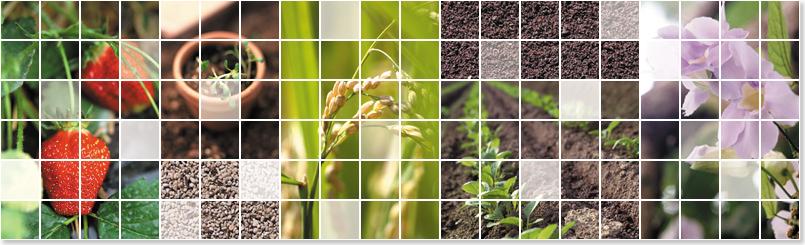 中村産業製品イメージ